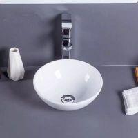 小空间小尺寸直销陶瓷圆形简约白色台面畅销款洗手洗脸盆