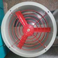 防爆轴流风机价格 型号:JY-CBF-700
