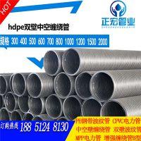 青岛HDPE 双壁波纹管300市政排水管厂家直销