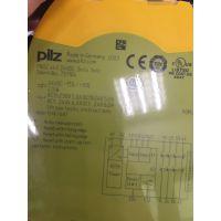 PILZ皮尔兹工控机 PNOZ mm0.2p订货号772002安全控制模块选型手册