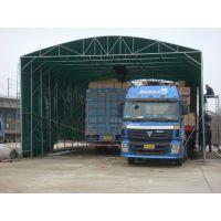合肥工厂违建可移动遮阳篷推拉钢结构雨棚物流上下货蓬车间推拉蓬
