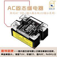 固特固态继电器直流控交流SSR SAP4890D-L 90A/40-530VAC厂家直销