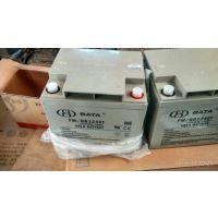BABY蓄电池FM/BB1226T 鸿贝12V26AH总经销商报价|数据中心专用蓄电池