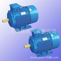 [厂家直销]Y2-160L-6 11KW交流三相异步立式电动机 上海能垦三相异步电机
