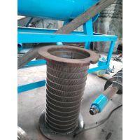 环保费用低固液分离机 固液分离机每日报价 机械粪便分离