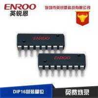 供应EN8F676高性能8位单片机