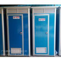 厂家直销 移动公厕 流动厕所 价格图片