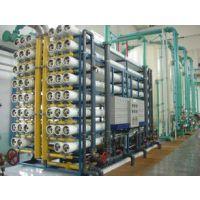 重庆临水牌膜管用杀菌剂、RO杀菌剂、厂家直销、现货供应、效果极好