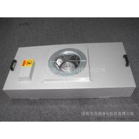 《FFU生产厂家/ffu过滤器单元/1000风量/220伏/50hz》