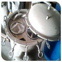 广旗厂家供应φ500×410×4袋小型墨汁过滤器多袋单袋可定制