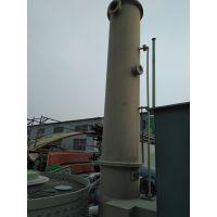 喷淋塔 pp废气喷淋塔 旋流喷淋塔 喷淋净化塔 酸雾废气处理设备