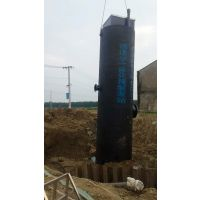 预制污水提升泵站/DNRP/一体化环境治理设备
