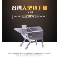 武汉希恩机械台湾大型果蔬切丁机打碎机