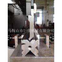 折弯机模具 数控折弯机模具 标准上下模具