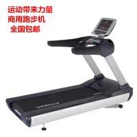 力健同款商用跑步机大屏幕超级减震减肥跑步运动机浩健健身器材规格全