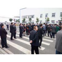 台州市无线导览讲解器|导游讲解器|无线耳麦讲解器租赁