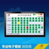 深圳兴万达/esop无纸化系统/esop无纸化软件/esop电子显示系统