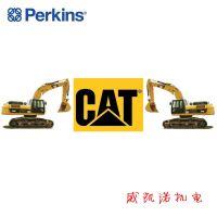 卡特CAT挖机配件320D2 C7.1帕金斯/Perkins/珀金斯发动机手摇泵T412942原装