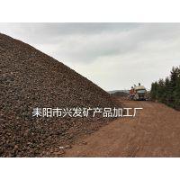 耒阳兴发厂家供应0.6-8mm除铁除锰锰砂滤料 地下水处理锰砂滤料