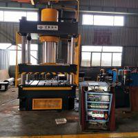 三梁四柱液压机 250吨快速油压机 可按要求制定