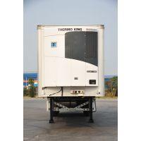 山东半挂冷藏车价格,冷藏半挂车价格,13.6米冷藏半挂车