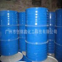 优级无色透明 橡塑用耐寒型增塑剂(DBP)邻苯二甲酸二正丁酯 优质现货