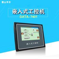 嵌入式工控机、4G工控机