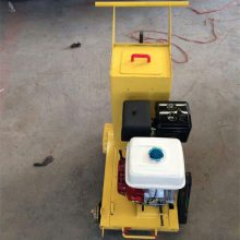 天德立KWJ-500型汽油马路刻纹机 13马力切割刻制防滑纹热销