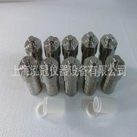KH-25ML厂家批发上海泓冠不锈钢水热合成反应釜
