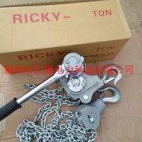 日本进口 NGK手扳葫芦 0.75t 铝合金链条紧线器  铝合金手板葫芦
