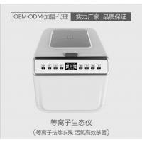 KJ-STY容量:8升及以上微电脑果蔬清洗机 家用活氧果蔬机 360度涡流喷淋消毒机