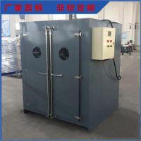 东莞特供烘箱干燥箱 化工原料烘箱 大型双门工业烤箱 塑料粒子干燥机 佳兴成厂家非标定制