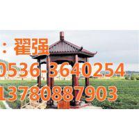 郴州市仿古凉亭|华景古建园林(图)|仿古凉亭用途