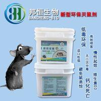 什么牌子灭鼠剂效果好?