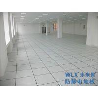 西安瓷砖面防静地板价格 机房活动地板安装 西安防静电地板厂家