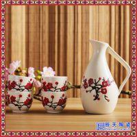 景德镇陶瓷酒具5件套装 陶瓷日式酒具清酒酒具可做商务礼品