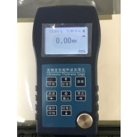 供应钢板测厚仪 穿越涂层型超声波测厚仪DR87