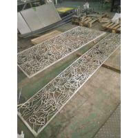 供应铁板切割艺术折弯成品 铁板异形切割 装饰