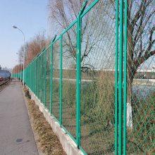 广州花园绿化隔离护栏厂家直销 湛江公路防落网订做 河道安全防护栏杆