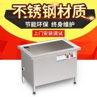 上超电器超声波洗碗机,餐厅,火锅店专用PW5018