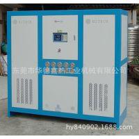 冷水机多少钱、注塑冷水机、水冷冷水机价格