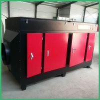 厂家直销 UV光解废气处理 低温等离子光氧催化 活性炭环保箱 设备