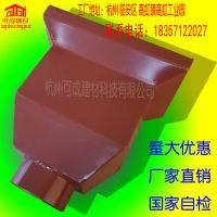 台州阳光房檐槽铝合金雨水沟生产厂家
