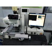 奥林巴斯Olympus 大尺寸测量显微镜 STM6-LM
