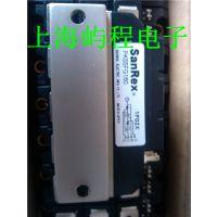 PK40FG160 PK55FG160 PK70FG160三社SANREX可控硅晶闸管