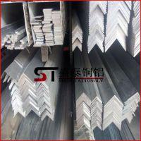 盛泰供应:国标6063等边角铝 20*20 30*30 40*40规格 易切割/加工