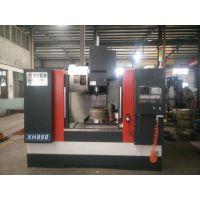 供应XH850数控加工中心 立式加工中心 建哈机械