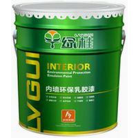 广西超白内墙漆绿桂LGYN-611 内墙涂料厂家