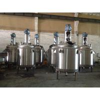 邦德仕供应河南反应釜 UV树脂胶反应釜 东莞硅PU 水性PU生产设备