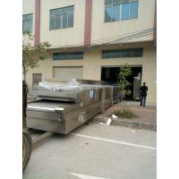 福建液氮制冷设备生产厂家